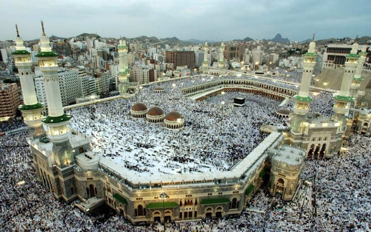 Cost Of Umrah Visa Fees 2019 2020: 17 Days Shifting Hajj Package 2019