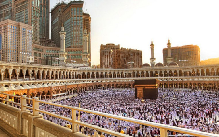 Cost Of Umrah Visa Fees 2019 2020: 4 Star 10 Nights Umrah Package 2019