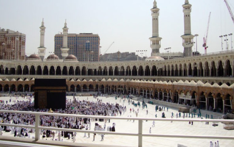 Cost Of Umrah Visa Fees 2019 2020: Shifting Hajj Package 2019