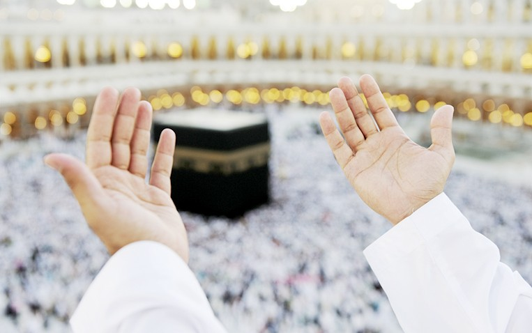 Cost Of Umrah Visa Fees 2019 2020: 20 Days Economy Hajj Package 2019
