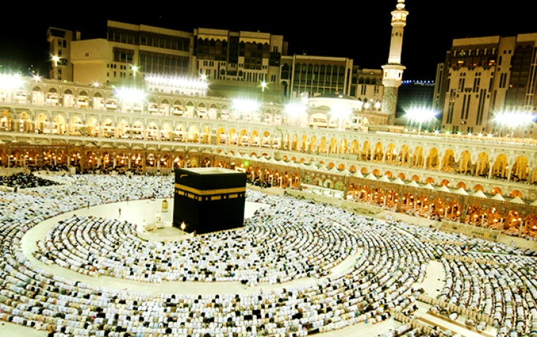 Umrah Banner: Obtain The Perfect Hajj Packages Of 2019